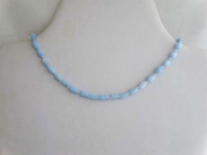 Medium Blue Cats Eye Necklace